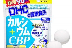 Top 10 thuốc sắt và canxi cho bà bầu của Nhật