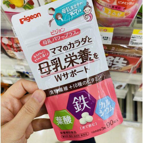 3 loại thuốc bổ cho phụ nữ sau sinh của Nhật