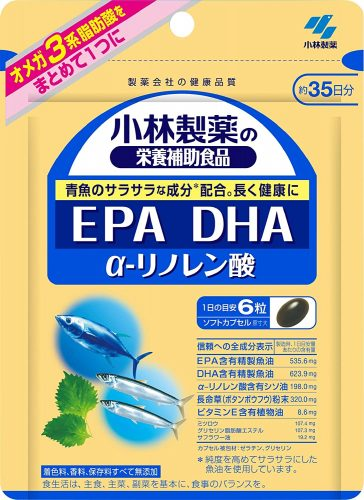 Top 3 loại DHA cho bà bầu 3 tháng đầu của Nhật